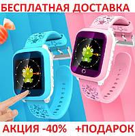 Умные смарт часы детские телефон с GPS Smart Baby Watch V7K - K3 мат часы телефон GPS трекер, фото 1