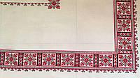 Скатертина вишита вручну на панамі білого кольору  250*150 см