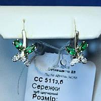 Серебряные серьги Бабочки с зеленым фианитом сс 511з,б