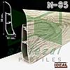Широкий плинтус для пола М-85 Элит-Макси, высота 85 мм.