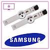 Подсветка для телевизоров Samsung