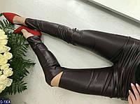 Лосины женские оптом купить со склада в Одессе 7 км, (42-44)