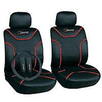 Чехлы сидения передние MILEX Classic черные