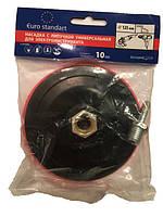 Диск шлифовальный с липучкой для УШМ 125mm (H-2mm)