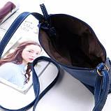 Небольшая женская сумка через плечо. Женские сумки. Стильные сумки., фото 6