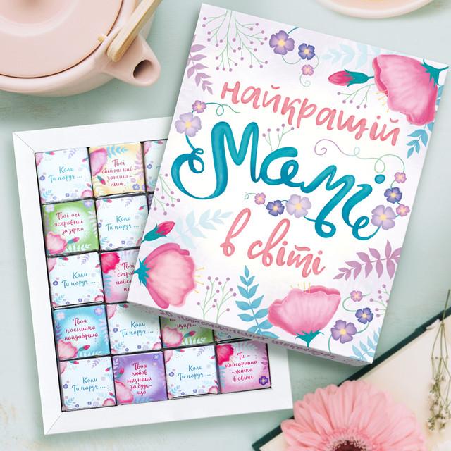купити цукерки мамі на 8 березня