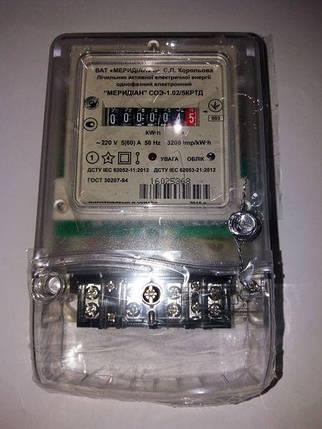Лічильник електроенергії однофазний електронний Меридіан СОЭ-1,02/5КРТД 220В 5(60) одно фазний, фото 2