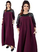 """Длинное платье в пол больших размеров """" Пуговицы """" Dress Code"""