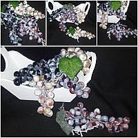 Виноград с листочками, муляж, в 3 цветах, 40/30 (цена за 1 шт. + 10 гр.)