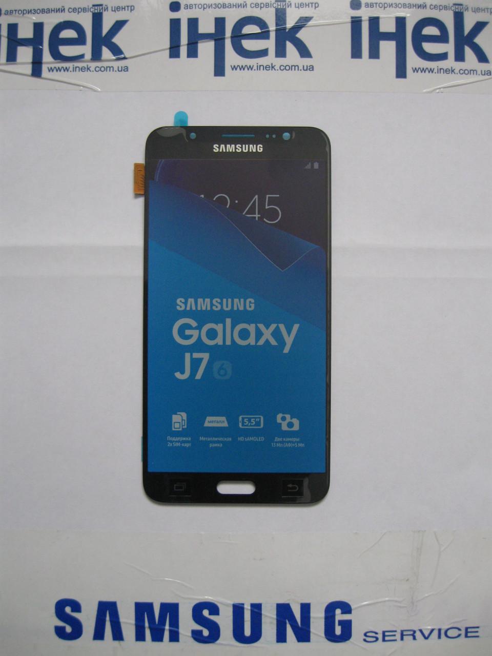 Дисплей смартфона Samsung SM-J710F, GH97-18855B
