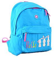 "Рюкзак подростковый Medium blue ST-30, ""YES"", 555064, фото 1"