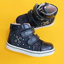 Демисезонные ботинки с стразы на липучками для девочки размер 22,23,24,25,26,27