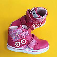 Малиновые Демисезонные ботинки для девочки с стразы на липучками  размер 22,25