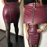 Женская облегающая юбка экокожа 3 расцв.