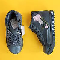 Демисезонные синие кроссовки с розой для девочки размер 27,28,29,30,31,32