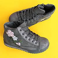 Демисезонные серые кроссовки с розой для девочки размер 29,30,31,32