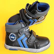 Демисезонные черные спортивные ботинки с липучками для мальчика размер 29,30