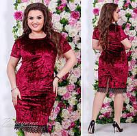 КН4008 Батальное платье