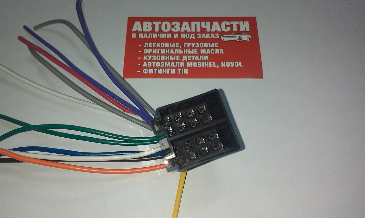 Разъем магнитолы ISO пр-во Турция