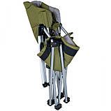 Кресло складное рыбацкое Ranger Rmountain FC 750-21309 (RA 2213), фото 6