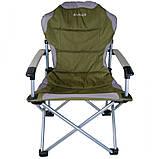 Кресло складное рыбацкое Ranger Rmountain FC 750-21309 (RA 2213), фото 3