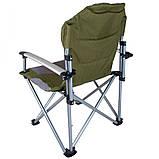 Кресло складное рыбацкое Ranger Rmountain FC 750-21309 (RA 2213), фото 5