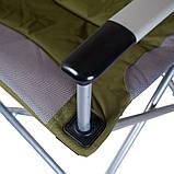 Кресло складное рыбацкое Ranger Rmountain FC 750-21309 (RA 2213), фото 7