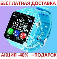 Умные смарт часы детские телефон с GPS Smart Baby Watch K3 смарт вотч часы телефон GPS трекер