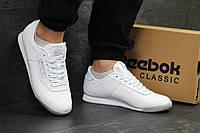 Кроссовки мужские белые  Reebok 4617