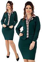 """Женский повседневный костюм больших размеров """" Пиджак-рубашка и юбка """" Dress Code, фото 1"""
