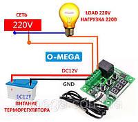 Терморегулятор 12В для инкубатора (бескорпусной бескорпусной