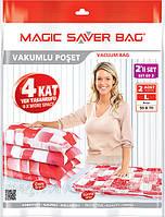 Набор из вакуумных пакетов четыре штуки -размер две шт 55/90 и две штуки 80/100
