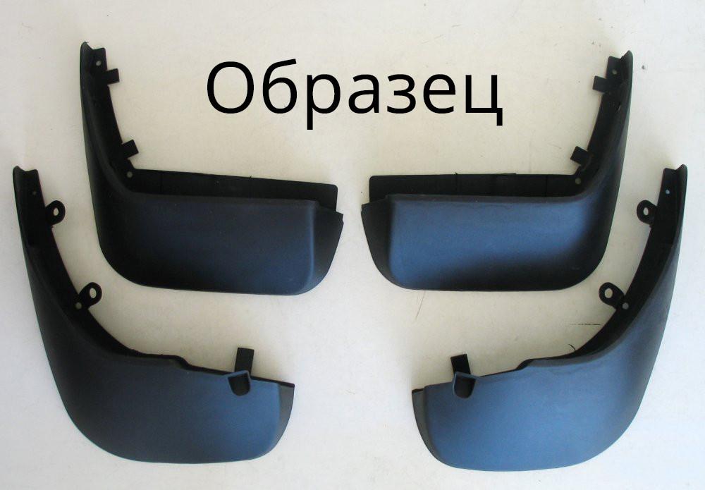 Брызговики на для TOYOTA Camry 2011-2014 4 шт. (PP)/перед+задн. литьевые Тойота