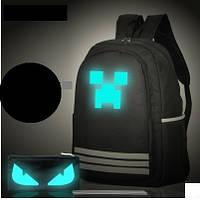 Рюкзак Minecraft светящийся