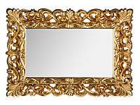 Зеркало настенное золото 73*51*4 см Италия