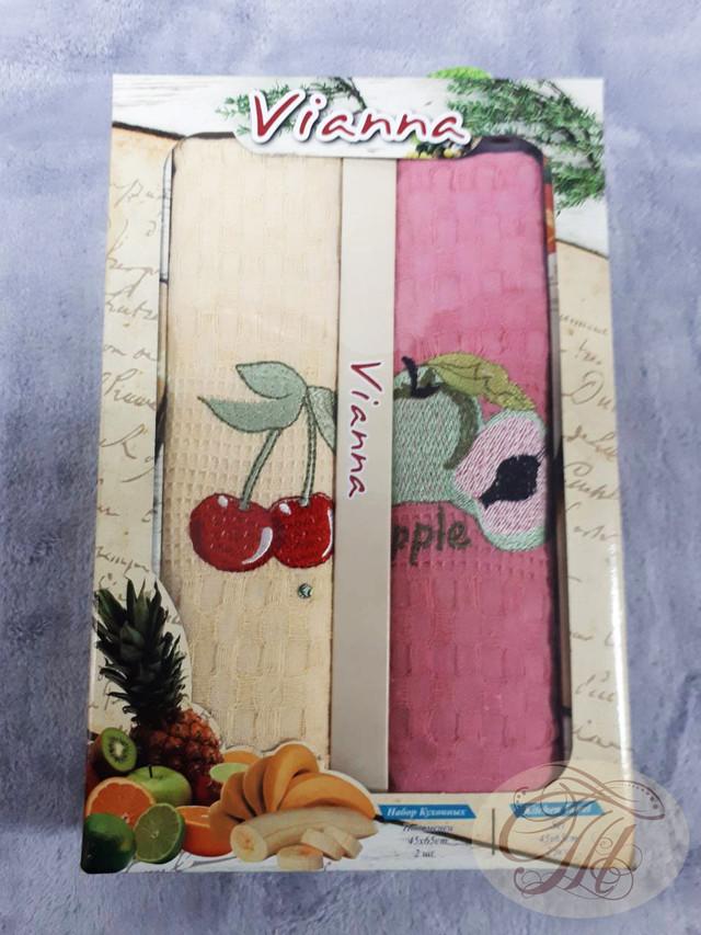 Наборчик для кухні-Vianna-2