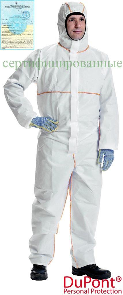 Защитный комбинезон из четырехслойного полипропилена PROS-FR W