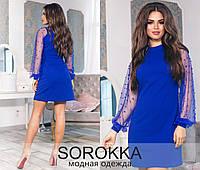 Нарядное платье с рукавами из сетки, бусины Прямой поставщик Производитель  ТМ Sorokka 42,44,46