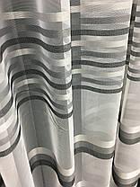 Тюль Полоска Серый, микросетка с вышивкой, фото 3