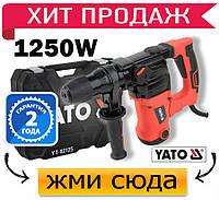 Перфоратор сетевой отбойный SDS+ YATO YT-82125, W=1250 Вт. Жми Сюда!