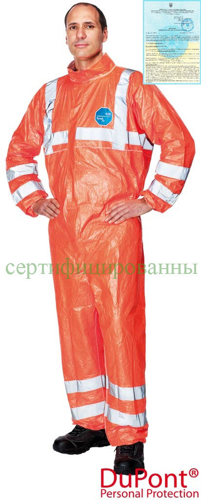 Защитный комбинезон TYVEK-500HV P