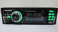 Автомагнитола Kenwood 1056 USB+SD+AUX (4x50W), фото 2