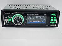Автомагнитола Kenwood 1056 USB+SD+AUX (4x50W)