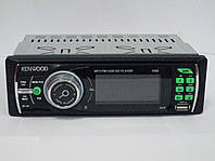 Автомагнитола Kenwood 1056 USB+SD+AUX (4x50W), фото 3