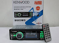 Автомагнитола Kenwood 1056 USB+SD+AUX (4x50W), фото 6
