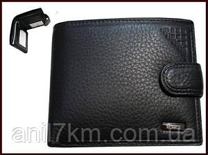 Чоловічий шкіряний гаманець Monice