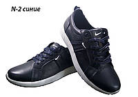 Кроссовки  NIKE синие натуральная кожа на шнуровке (N-2)