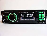Автомагнитола Kenwood 1055 USB+SD+AUX (4x50W)
