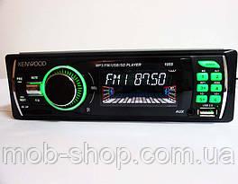 Автомагнитола Kenwood 1055 USB+SD+AUX