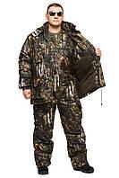 """Теплый зимний костюм """"Бурый Медведь""""для рыбалки и охоты до -30 размер 52-54"""